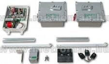 Szárnyaskapunyitó készlet , besűlyeszthető , 3 db távkapcsolóval ,  Wheels WSW-1