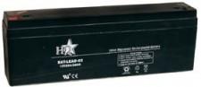 Zselés akkumulátor , 12 V - 2 Ah BAT-LEAD-03