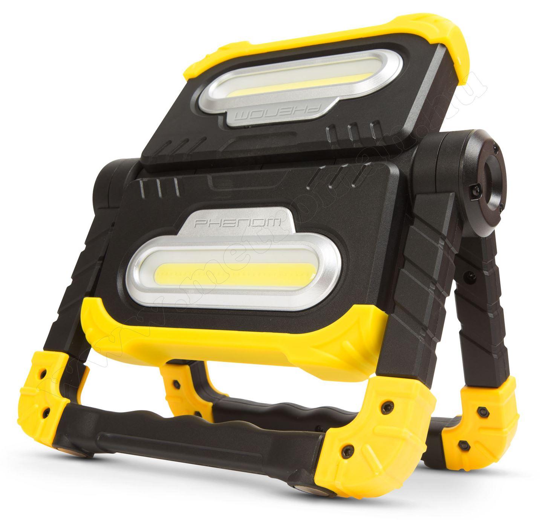 Dupla LED-es multifunkciós akkumulátoros reflektor 18648