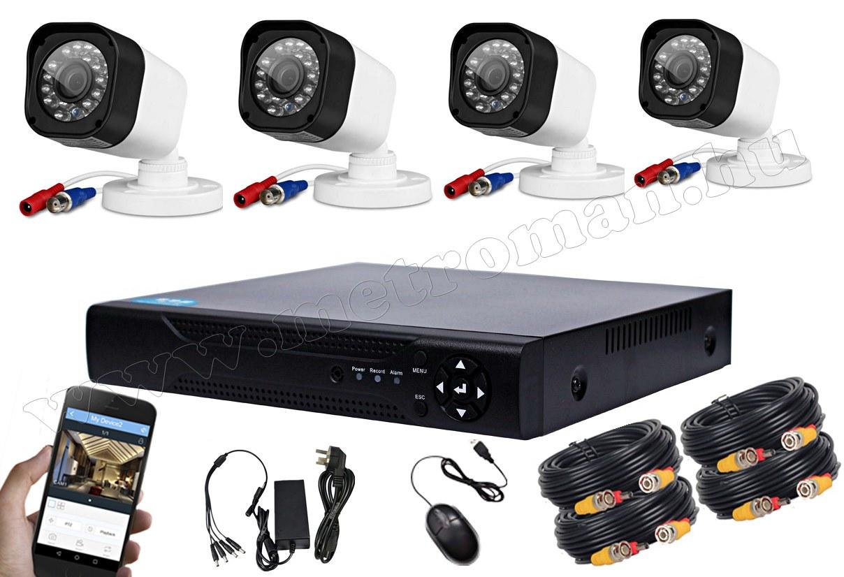 4 kamerás AHD DVR biztonsági megfigyelő kamera rendszer M0773 HD