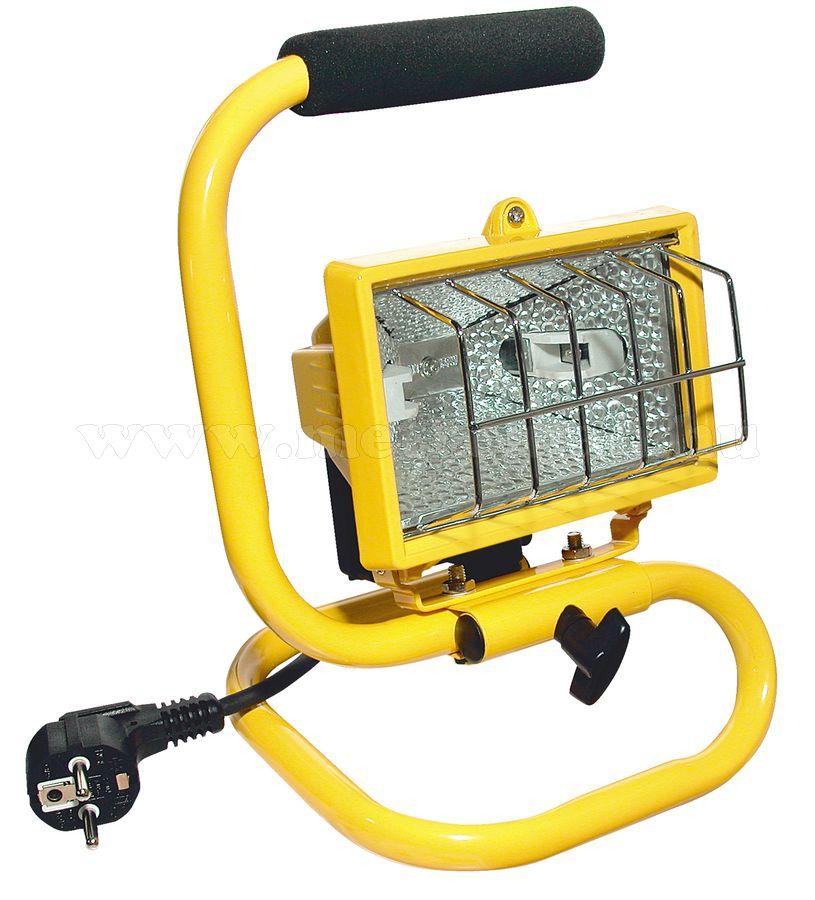 120 W-os hordozható halogén reflektor FLH 150/YE