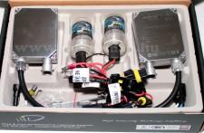 Xenon szett, Vertex H1, 4300 K