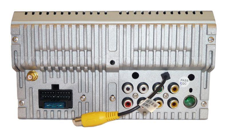 """DVD/USB/SD MP3 Navigációs multimédia autórádió, 6,2"""" LCD-vel, JVJ DVD-7803"""