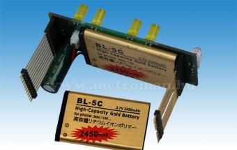 GSM telefonhívó és távirányító, riasztóhoz és önálló távvezérlésre, MobilSwitch-5c