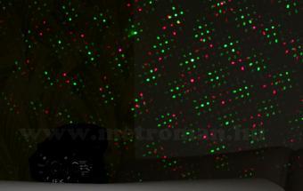 Diszkó fény, Lézer fényeffekt, DL MSC