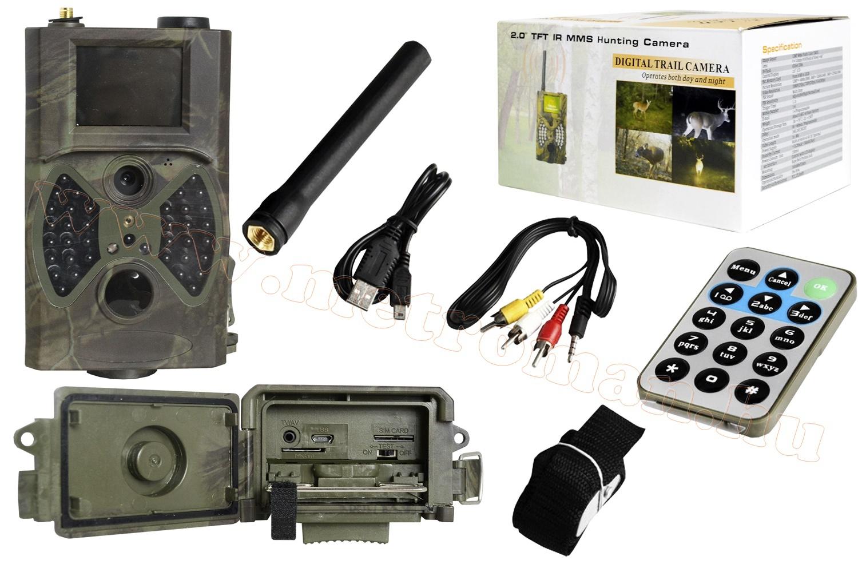 Mobil rejtett kamera beépített SD DVR felvevővel, GSM MMS küldővel, HC-300M