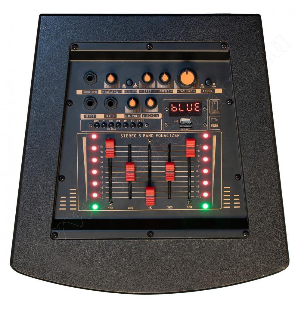 Aktív hangfal karaoke szett USB/microSD MP3 Bluetooth hangszóró vezeték nélküli mikrofonnal PAR225DJSZETT