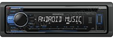 CD/MP3/WMA autórádió USB és AUX bemenettel, Kenwood KDC-110UB