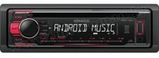 CD/MP3/WMA autórádió USB és AUX bemenettel, Kenwood KDC-110UR
