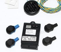 Professzionális besüllyeszthetõ szenzoros tolatóradar LaserLine EPS4012-16M