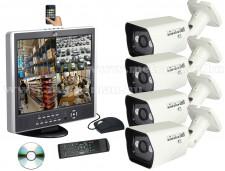Komplett biztonsági megfigyelő kamera rendszer, DVR rögzítővel, HDD-vel és TFT LCD monitorral, SE-RM6245+4XCA354V
