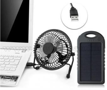 USB-s asztali ventilátor napelemes akkubankkal M0494-MS14