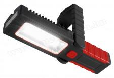 Kézi elemlámpa, COB LED szerelőlámpa WL06