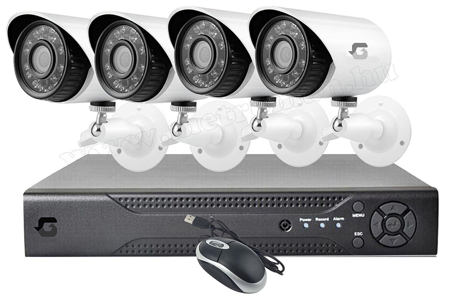 4 kamerás AHD DVR biztonsági megfigyelő kamera rendszer HD7004-C153