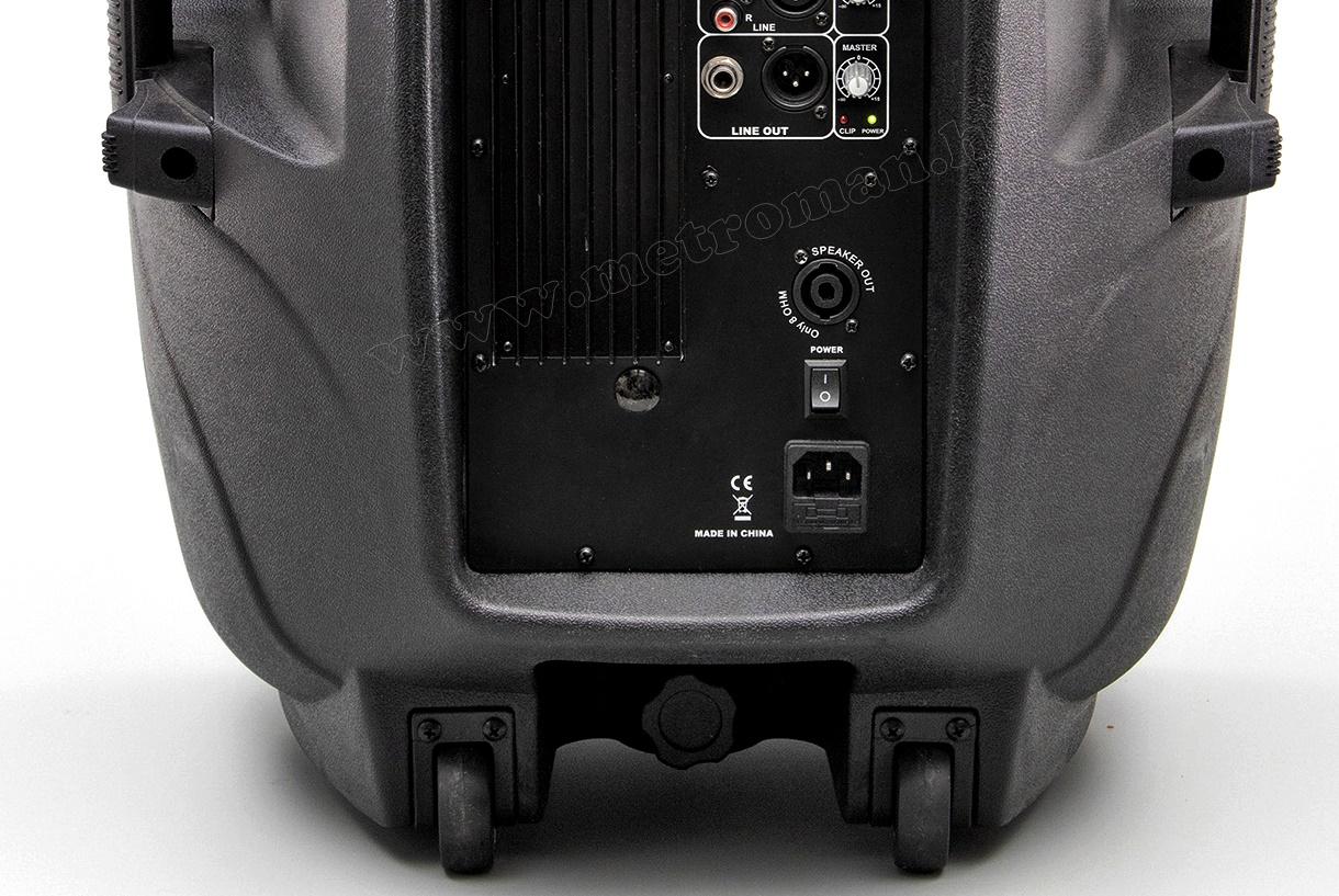 Profi karaoke és hangosító szett vezeték nélküli mikrofonnal PAX41PRO-BT-MVN900